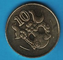 CYPRUS 10 CENTS 2004 KM# 56 - Cyprus