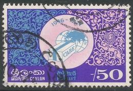 Ceylon. 1971 20th Anniv Of Co-operative For American Relief Everywhere. 50c Used. SG 588 - Sri Lanka (Ceylon) (1948-...)