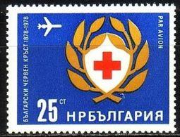 Bulgarian Red Cross - Bulgaria / Bulgarie 1978 -  Stamp MNH** - Rotes Kreuz
