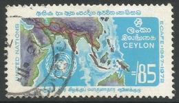 Ceylon. 1972 25th Anniv Of ECAFE. 85c Used. SG 590 - Sri Lanka (Ceylon) (1948-...)