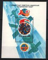 USSR 1984. Space Sheet MNH (**) - 1923-1991 USSR
