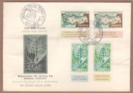 AC - TURKEY FDC -  THE CENTENARY OF THE INSTRUCTION OF FORESTRY IN TURKEY ISTANBUL 18 NOVEMBER 1957 - 1921-... Republic