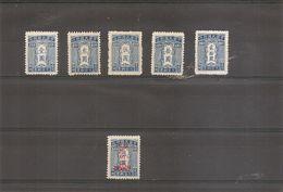 Formose-Taiwan ( Taxes 1/5 + 8 X -MH) - 1945-... Republic Of China