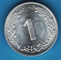 TUNISIE 1 MILLIME 1960 KM# 280 - Tunisia
