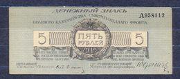 Russia - 1919  - 5  Rubles -,Yudenich  ..PS205b  ...XF - Russia