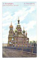 RU 190000 SANKT PETERSBURG, Cathedrale De La Resurrection, Goldglanz Dekorativ - Russland
