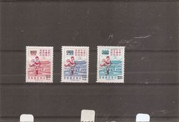 """Taiwan-Formose -BaseBall ( 781/783 XXX -MNh- Surchargés """"SPECIMEN"""" à Voir) - Unused Stamps"""