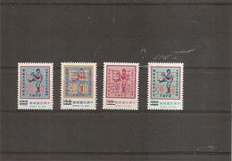 """Taiwan-Formose -BaseBall ( 848/851 XXX -MNh- Surchargés """"SPECIMEN"""" à Voir) - Unused Stamps"""