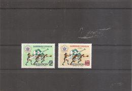 """Taiwan-Formose -BaseBall ( 1421/1422 XXX -MNh- Surchargés """"SPECIMEN"""" à Voir) - Unused Stamps"""