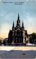 Podgorze - Krakow - Parafial-Kirche * Feldpost 12. XI. 1916 - Polen
