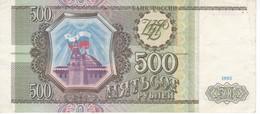 BILLETE DE RUSIA DE 500 RUBLOS DEL AÑO 1993 EN CALIDAD EBC (XF) (BANKNOTE) - Russie