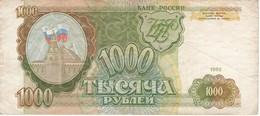 BILLETE DE RUSIA DE 1000 RUBLOS DEL AÑO 1993 (BANKNOTE) - Russie