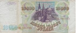 BILLETE DE RUSIA DE 10000 RUBLOS DEL AÑO 1993 (BANKNOTE) - Russia