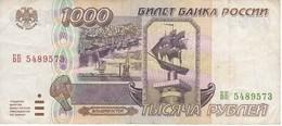 BILLETE DE RUSIA DE 1000 RUBLOS DEL AÑO 1995 (BANKNOTE) - Russia