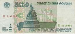 BILLETE DE RUSIA DE 5000 RUBLOS DEL AÑO 1995 (BANKNOTE) - Russia