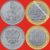 Russia, 25 And 10 Rubles2018. NEW! - Russie