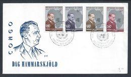 Dag Hammarskjöld Nobel Peace Prize 1961.Secretary-General UN.Leopodvile,Congo.Dag Hammarskjöld Friedensnobelpreis.Rare - Nobel Prize Laureates