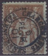 Valenciennes Chargements (Nord) : Cachet à Date Type 15 Sur Sage N°105. - Marcophilie (Timbres Détachés)