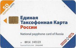 Russia - Sankt Petersburg Taxophones - Map Of Russia - 50U, Exp.31.05.2006, 75.000ex, Used - Russia