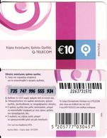 GREECE - Q Telecom Prepaid Card 10 Euro, Exp.date 31/12/09, Used - Greece