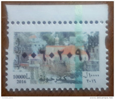 Lebanon 2016 NEW MNH Fiscal Revenue Stamp - 10000L Kferhounah Village - Lebanon