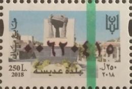 Lebanon 2018 NEW Fiscal Revenue Stamp MNH - Village Adaissi - Lebanon