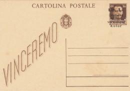 Deutsches Reich Besetzung Italien Kotor Postkarte P1 1944 - Besetzungen 1938-45