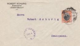 Deutsches Reich Brief Swakopmund 1917 - Ohne Zuordnung