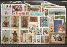 Iran  ( Lot De Timbres Divers Différents De 1974 XXX -MNH) - Iran