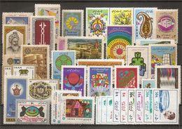 Iran  ( Lot De  Timbres Différents De 1975 XXX -MNH) - Iran