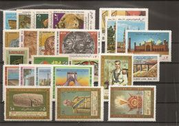 Iran  ( Lot De  Timbres Différents De 1971 XXX -MNH) - Iran