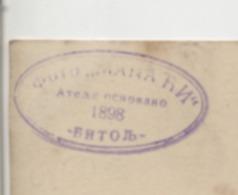 MACEDOINE - BITOLA:  Eglise - Carte Photo - Cachet De 1898 - Macedonia