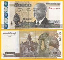 Cambodia 50000 (50'000) Riels P-61 2013 UNC - Cambodia
