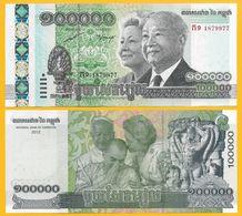 Cambodia 100000 (100'000) Riels P-62 2012 Commemorative UNC - Cambodia