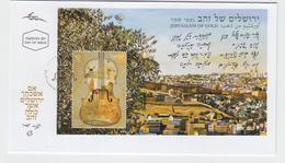 ISRAEL 2018 JERUSALEM OF GOLD VIOLIN FDC - FDC