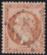 France   .  Yvert   .    23       .        O      .   Oblitéré  .   /   .   Cancelled - 1862 Napoleon III