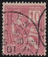 France   .  Yvert   .       112       .        O      .   Oblitéré  .   /   .   Cancelled - France