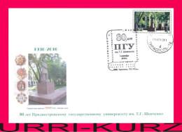 TRANSNISTRIA 2010 Famous People Ukraine Poet & Artist Taras Shevchenko Monument FDC Mint - Monumenti