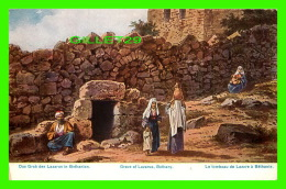 BÉTHANIE, ISRAEL -LE TOMBEAU DE LAZARRE - GRAVE OF LAZARUS, BETHANY - ANIMATED - - Israel