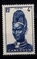 Cameroun - YV 164 N** - Unused Stamps