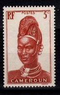 Cameroun - YV 165 N** - Unused Stamps