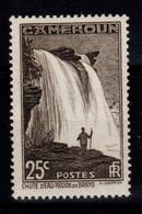 Cameroun - YV 169 N** - Unused Stamps