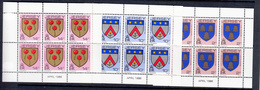 Jersey Booklet Panes 2p 10p & 14p - Dated April 1986 - Unmounted Mint NHM - Jersey