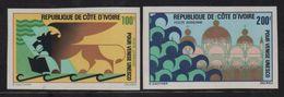 Cote D Ivoire - PA N°54 Et 55 Non Denteles ** - Sauvegarde De Venise UNESCO - Côte D'Ivoire (1960-...)