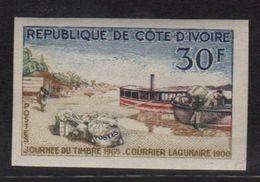 Cote D Ivoire - N°234 Non Dentele ** - Poste Lagunaire - Journee Du Timbre - Côte D'Ivoire (1960-...)