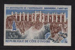 Cote D Ivoire - N°321 Non Dentele ** - Anniversaire De L Independance - Côte D'Ivoire (1960-...)