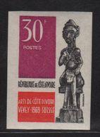 Cote D Ivoire - N°286 Non Dentele ** - Arts De Cote D Ivoire - Exposition Vevey Suisse - Côte D'Ivoire (1960-...)
