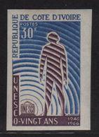Cote D Ivoire - N°257 Non Dentele ** - UNESCO - Côte D'Ivoire (1960-...)