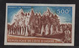 Cote D Ivoire - PA N°56 Non Dentele ** - Mosquee De Kawara - Côte D'Ivoire (1960-...)