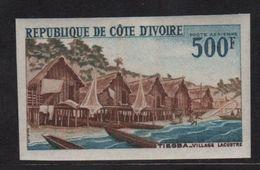 Cote D Ivoire - PA N°40 Non Dentele ** - Tiegla Village Lacustre - Côte D'Ivoire (1960-...)